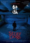 Stray Dogs film poster