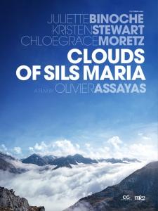 Clouds of Sils Maria (aka Sils Maria) (Olivier Assayas, 2014)