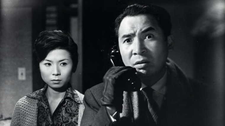 Ari Kyohaku (Intimidation, 1960)