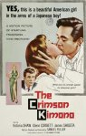 The Crimson Kimono film poster