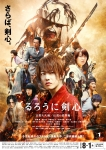 Rurouni Kenshin: The Legend Ends film poster