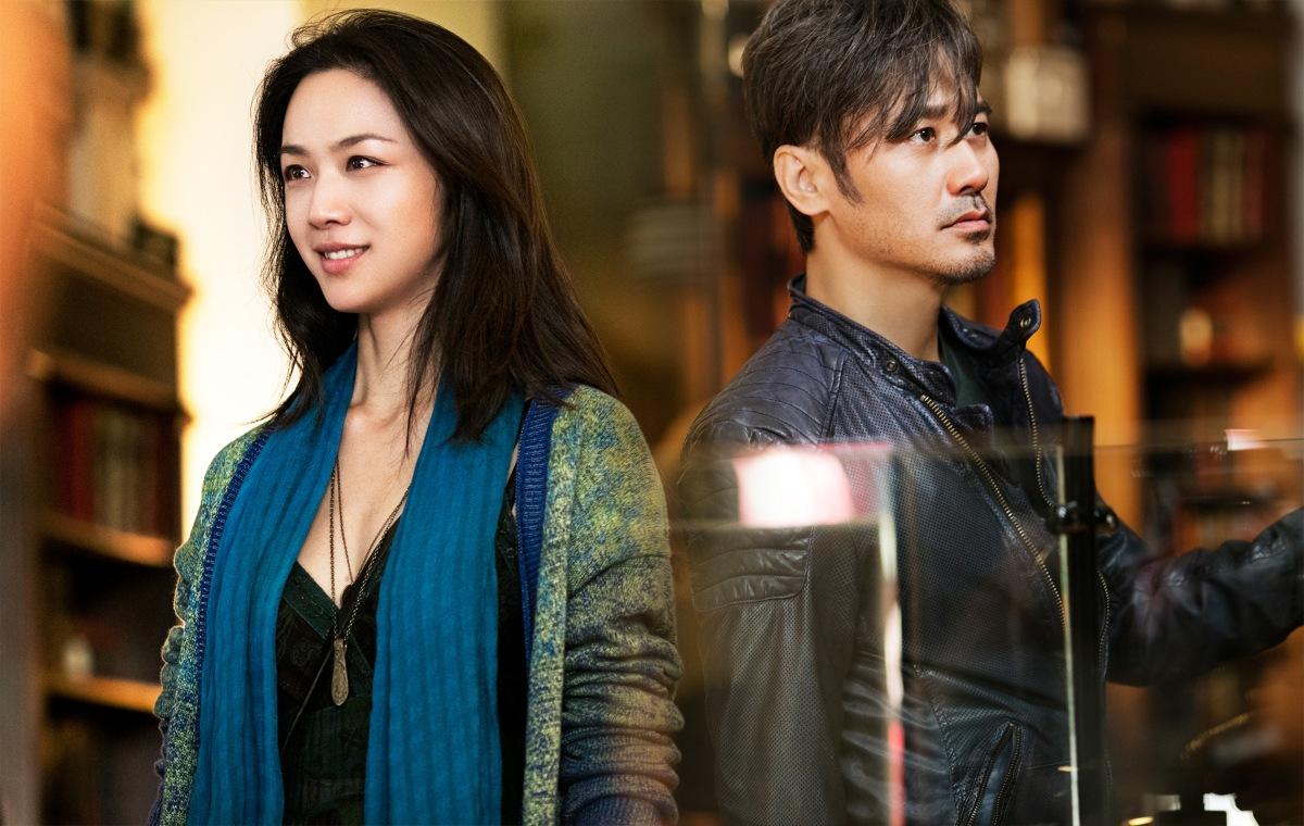Beijing Yushang Xiyatu Zhi Bu Er Qingshu (Finding Mr Right 2 aka Book of Love,2016)