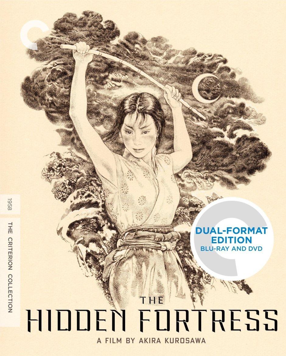 Kakushi toride no san akunin (The Hidden Fortress, 1958)