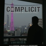Complicit film poster