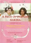 Kakera film poster