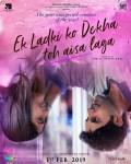 Ek Ladki Ko Dekha Toh Aisa Laga film poster
