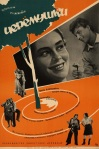 Cherry Town film poster