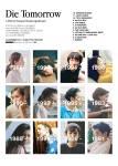 Die Tomorrow film poster