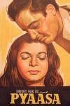 Pyaasa film poster
