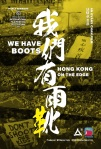We Have Boots film poster