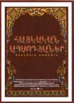 Armenian Rhapsody film poster